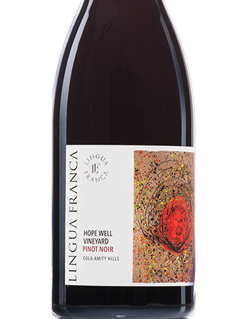 2016 Hope Well Pinot Noir 1.5L