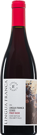 2016 Estate Pinot Noir